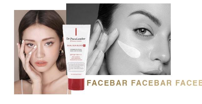 Косметологический крем для увлажнения кожи Dr.PaceLeader Dual Moisture Cream.