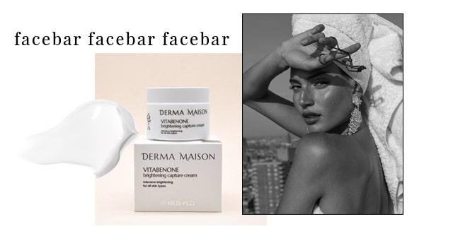 Витаминный крем для выравнивания тона кожи Medi-Peel Derma Maison Vitabenone Brightening Capture Cream.